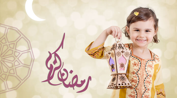 ramadan with kids
