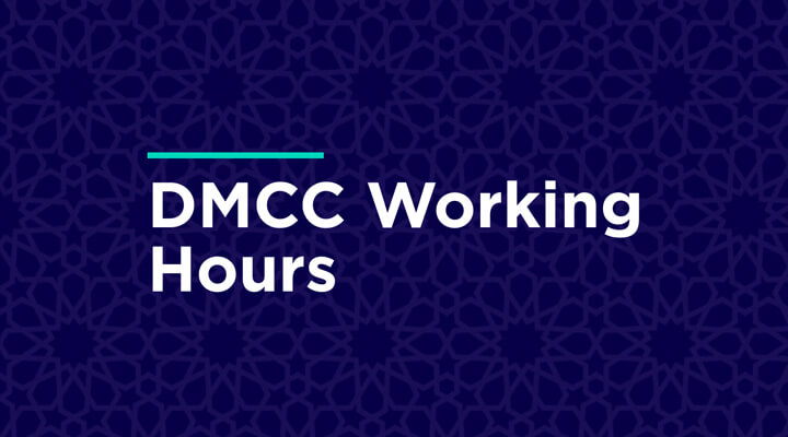 ramadan working hours dmcc