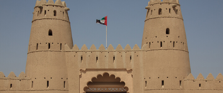al jahili fort abu dhabi