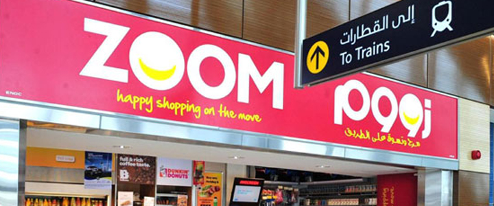 rta fine payment at zoom outlets