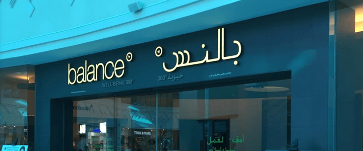 balance cafe