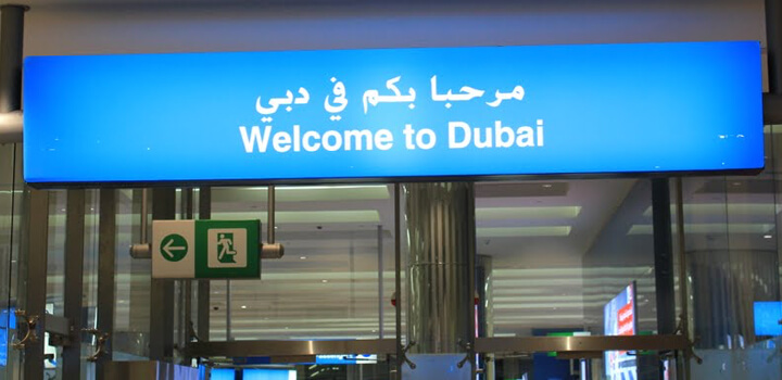 dubai visa on arrival