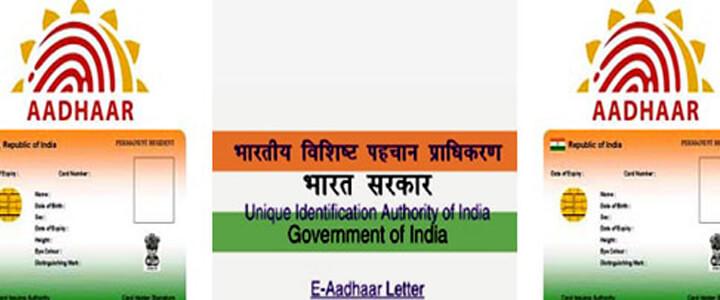indian aadhaar card