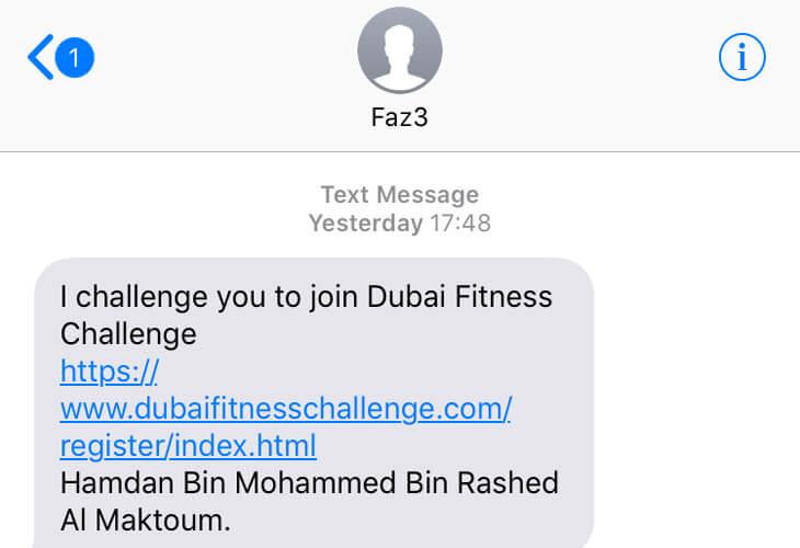 dubai fitness challenge sms
