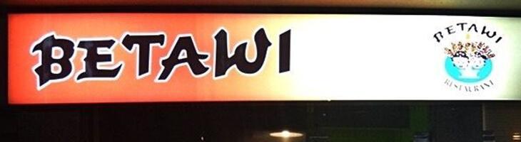 Betawi Café Restaurant
