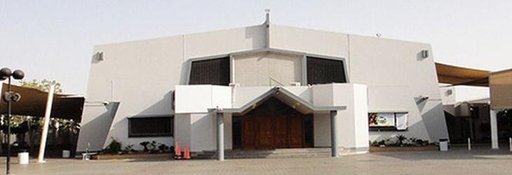 Saint Mary's Catholic Church dubai