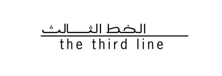 The Third Line dubai
